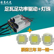 长虹光源T5两面针环形灯管纯三基色节能22/32/40W2支包邮