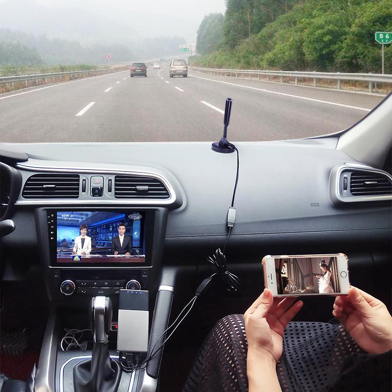 汽车移动电视车载卫星数字电视接收器DTMB高清免费移动机顶盒天线