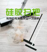 宠物硅胶除毛拖把清洁神器除狗毛猫毛粘毛器拖把清理理发店地板