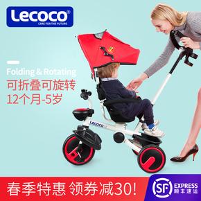 lecoco乐卡折叠儿童三轮车1-3岁脚踏车宝宝自行车童车婴儿手推车