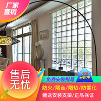 Jinghua genuine cloud glass brick bedroom bathroom bathroom living room partition wall creative screen entrance