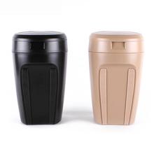 威加威大众新途安 夏朗 奥迪Q5 速迈腾星骋专用储物盒车载垃圾桶