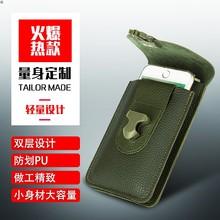 5.5寸防水双手机包男穿皮带腰包竖款 挂腰男士 手机腰包薄手机袋