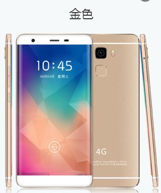 手机iph5