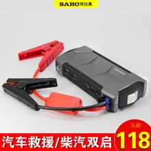 尚比奥A7多功能汽车应急启动电源12v电瓶充电宝车载打火搭电宝