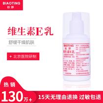 草本植物祛痘印美容院装1000g广州化妆品厂家补水保湿控油祛痘膏