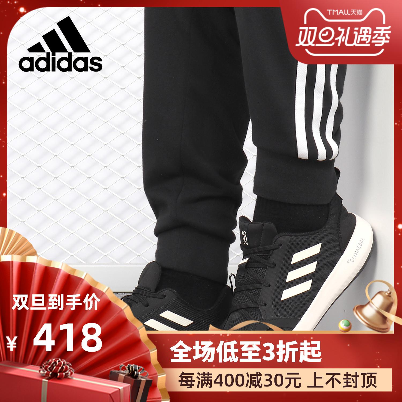 Adidas/阿迪达斯正品 TERREX CC BOAT 男子户外溯溪涉水鞋BC0506
