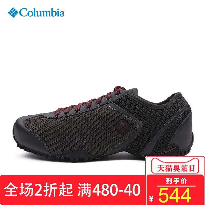 18春夏哥伦比亚都市户外男鞋女鞋透气轻便休闲鞋登山徒步鞋DM1086