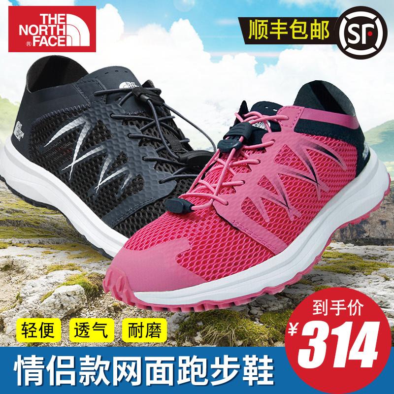 【顺丰】TheNorthFace北面女透气快干抓地耐磨登山鞋徒步鞋|2VV2