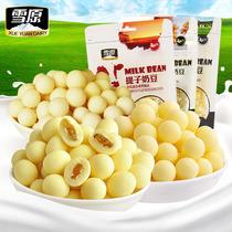 内蒙古特产儿童零食小吃原味酸奶味绿酪奶片奶疙瘩奶酥含初乳奶食