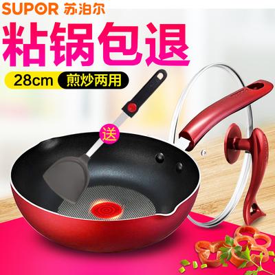電磁爐鍋小炒鍋