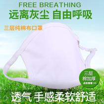 电焊打磨工业防尘口罩可水洗防雾霾面俱DR28SU2W日本重松制作所