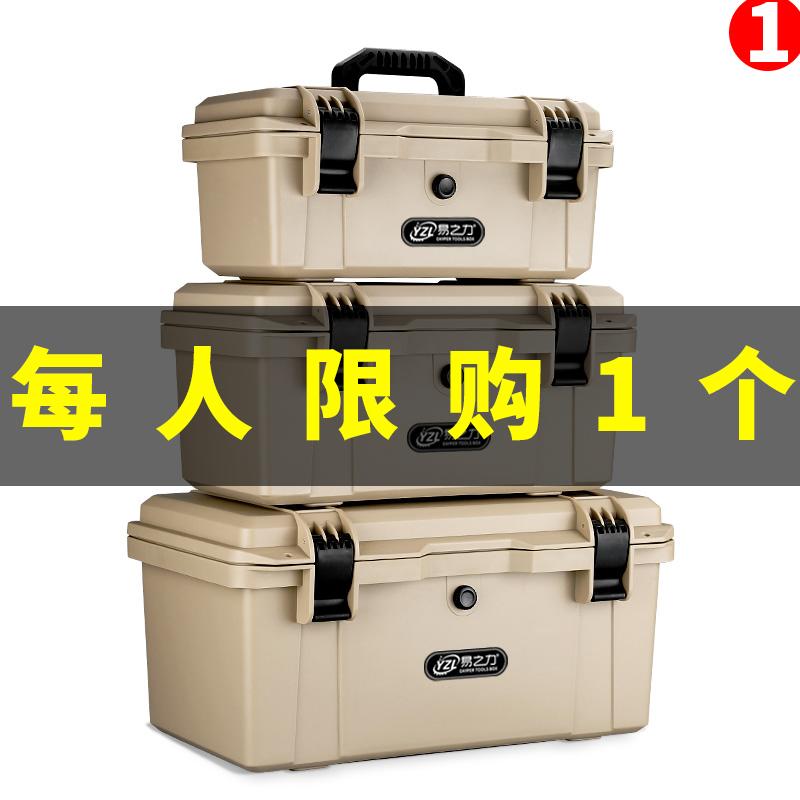 Инструменты / мебельная фурнитура Артикул 38256797370