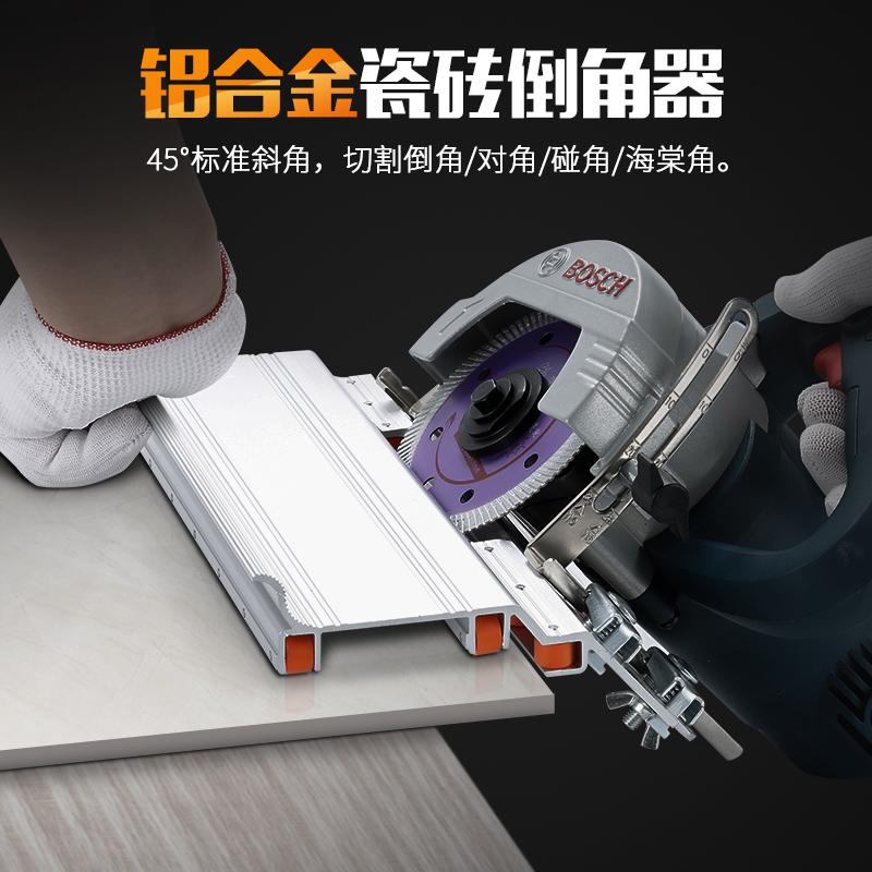 瓷砖切割机配件