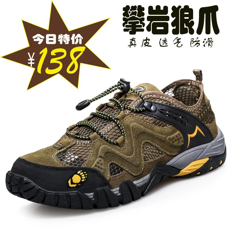 登山溯溪鞋男鞋夏季