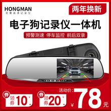 汽车车载行车记录仪双镜头高清夜视360度全景无线倒车影像一体机