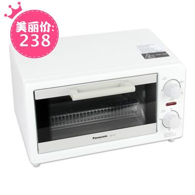 Panasonic/松下 NT-GT1多功能电烤箱家用烘焙烤箱迷你蛋糕 9L特价特价