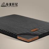 布莱轩尼 棕垫竹炭乳胶床垫席梦思天然椰棕床垫1.5 1.8米软硬定做