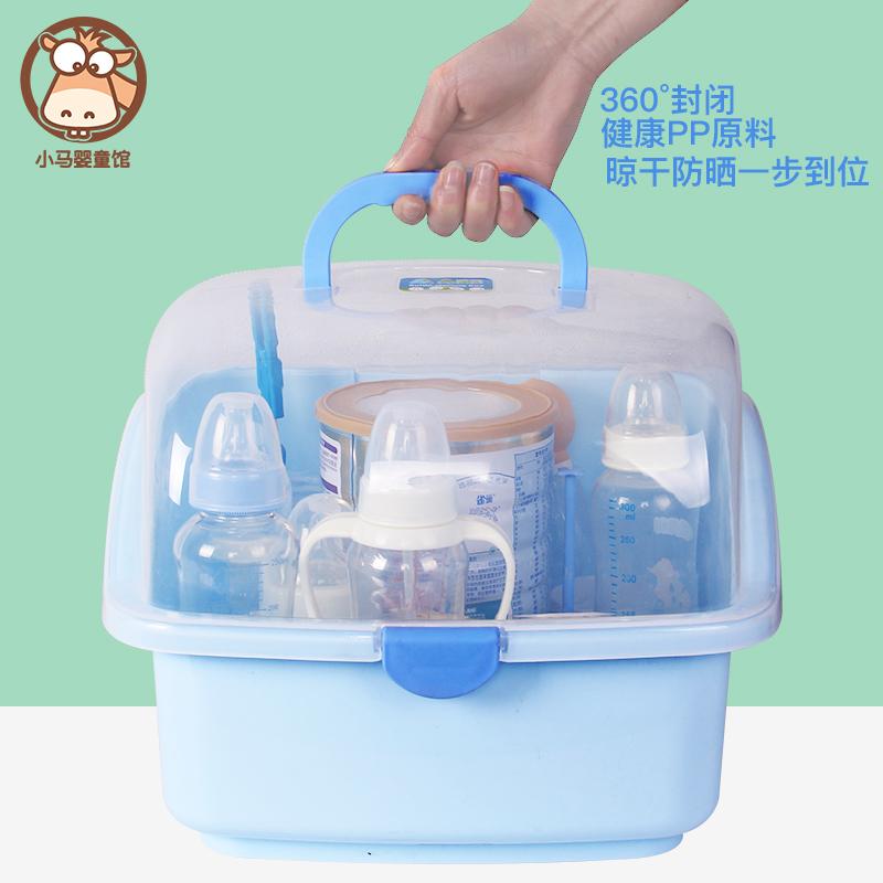 宝宝奶瓶收纳箱3元优惠券
