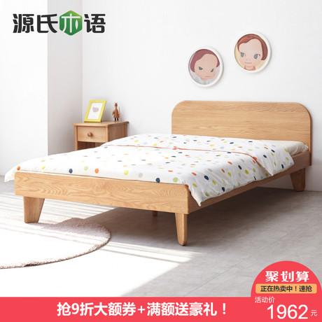 源氏木语北欧儿童床家用1.2米单人床实木小床木蜡油环保儿童家具商品大图