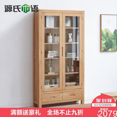 玻璃柜橡木