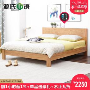源氏木语实木双人床带插座可置物橡木简约环保卧室家具1.5米1.8米