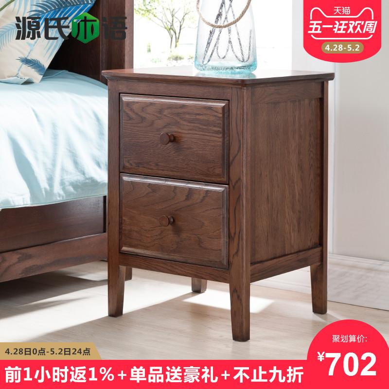 美式純實木床頭柜
