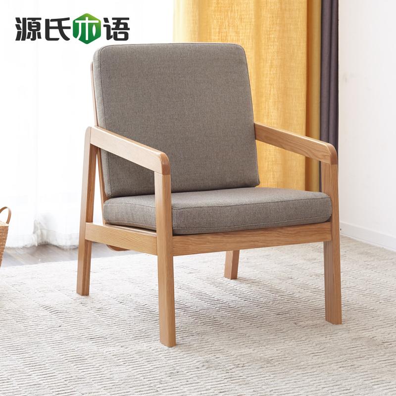 源氏木语纯实木沙发