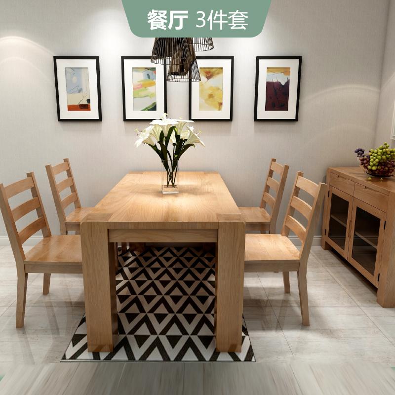 源氏木语实木环保家具套装两室两厅卧室\书房\餐厅\客厅组合套餐