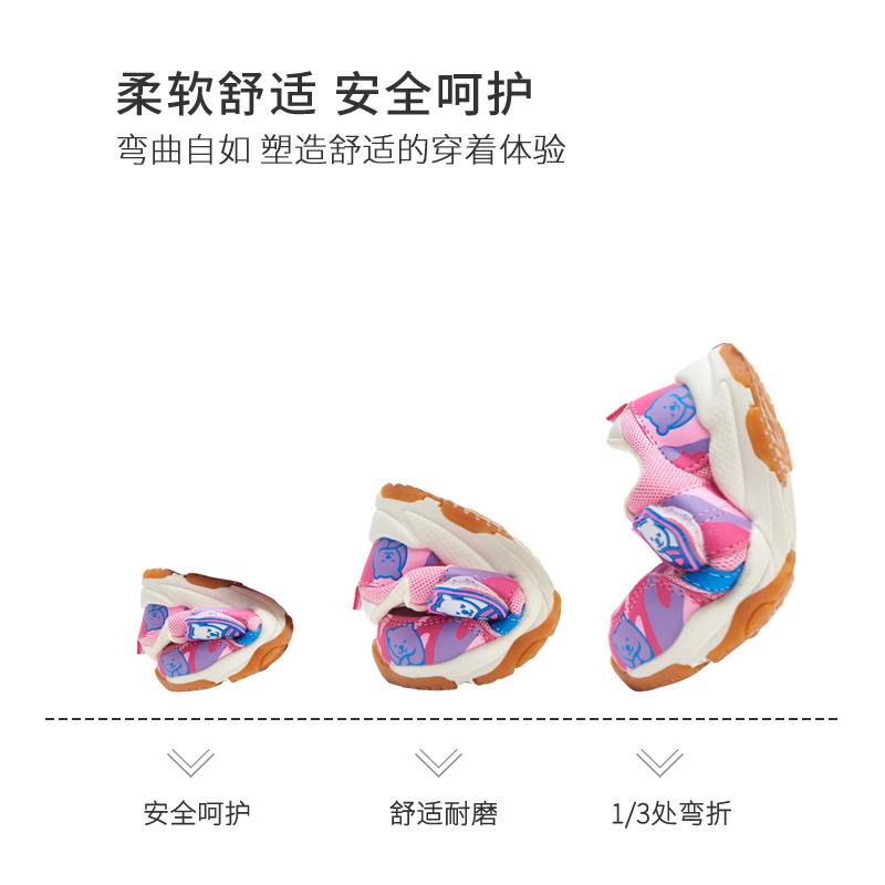 毛毛熊机能鞋男童婴儿鞋宝宝鞋子1-6岁秋冬棉鞋女童学步鞋幼童鞋