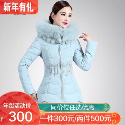 纳维姿冬装新款狐狸毛领修身连帽奢华羽绒服中长款中年女士厚外套