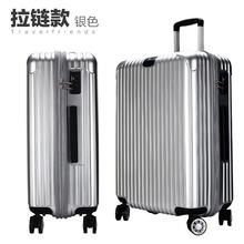 20寸拉杆箱女旅行箱行李箱男万向轮密码 防暴拉链 断码图片