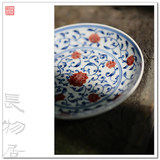 Changwuju hand-painted blue-and-white glaze with red twisted branches and lotus pattern tea cup holder presenting Jingdezhen hand-made ceramic tea set