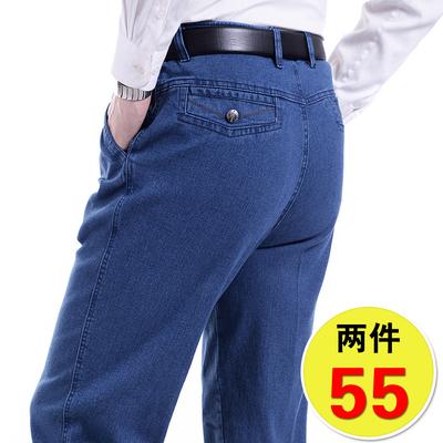 加绒男士牛仔裤薄款弹力牛仔长裤中年男裤高腰深档休闲牛仔爸爸装
