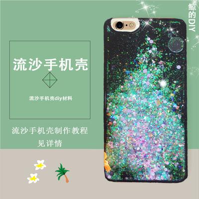 流沙手机壳模具滴胶UV胶配件材料 diy滴胶凹槽手机壳 苹果手机壳