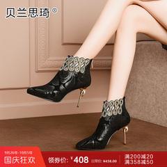 女鞋踝靴镂空