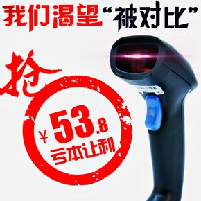 川奇X-2108有线扫描枪 一维二维条码扫描枪快递超市收银扫码巴枪