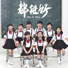 六一儿童礼服幼儿园毕业表演背带裤 小学生大合唱男女童演出服装图片