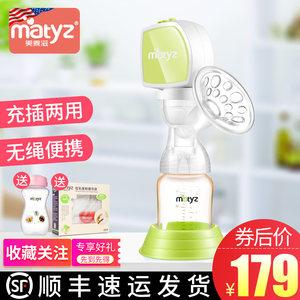 美泰滋吸奶器电动充电式便携挤奶器静音全自动拔奶器吸乳器吸力大
