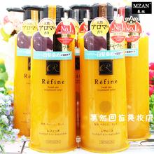 MZAN日本Refine染发剂纯植物遮白发无刺激不伤护发一洗黑色染发膏