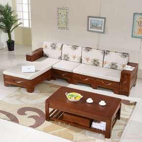 冬夏两用实木沙发高箱储物现代中式客厅橡木贵妃转角沙发310CM