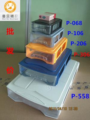 乐高收纳盒积木moc电子元器配零件墙工具整理箱组合抽屉式分类柜