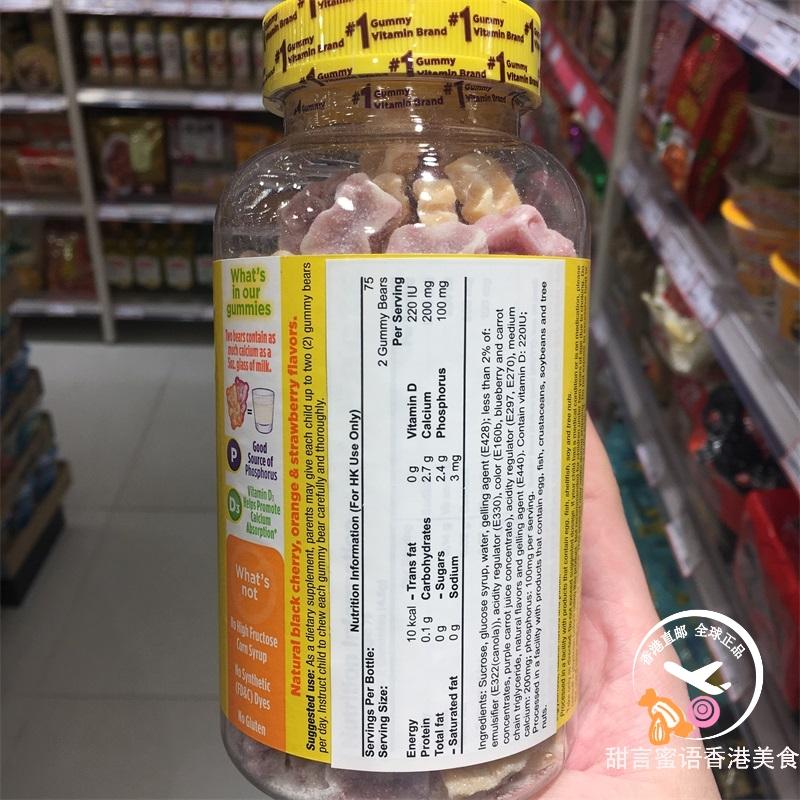 香港代购 美国lilcritters熊宝宝钙+维生素D3儿童营养软糖150粒