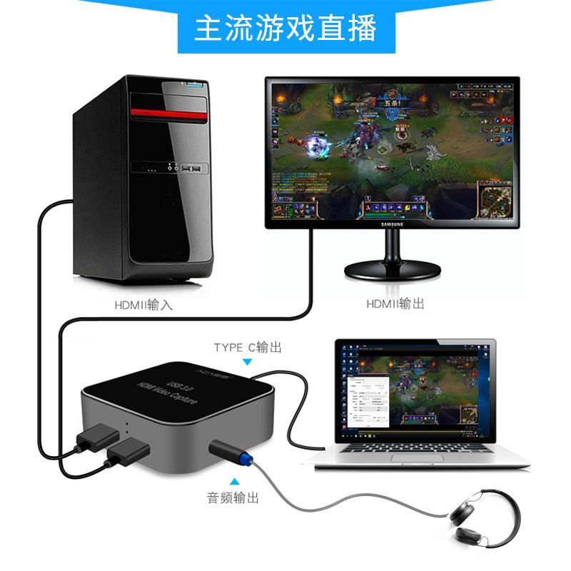Acasis USB3.0HDMI转TYPE-C高清采集卡盒 PS4游戏盒/淘宝 Switch斗鱼YY直播OBS游戏直播盒 机顶盒录制盒1080P
