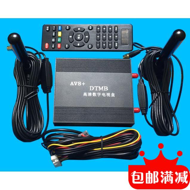 车载电视盒车载电视接收器DTMB高清地面数字电视机顶盒AVS+杜比