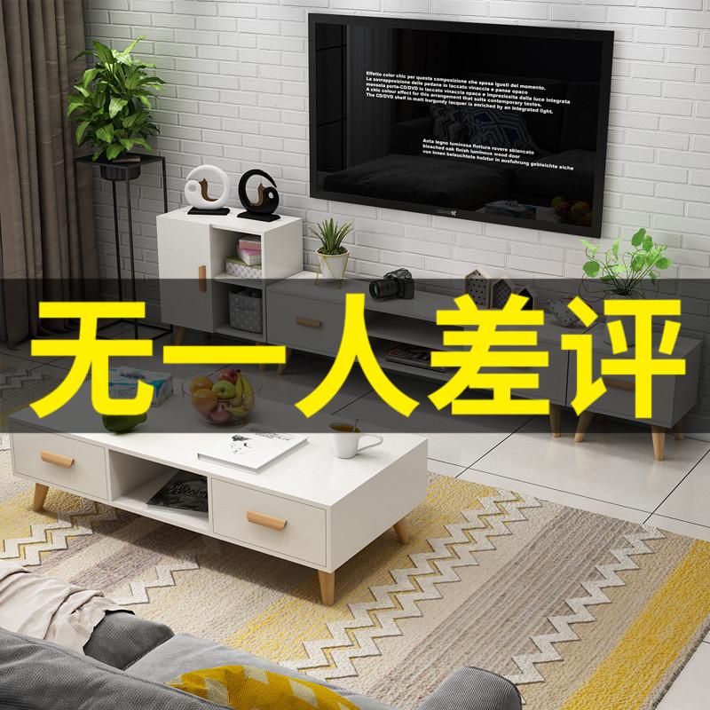 白色小电视柜