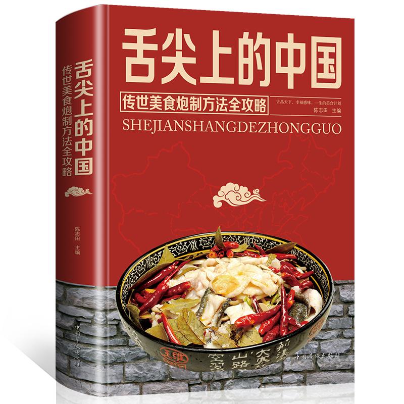 Кухонные книги Артикул 584363675496