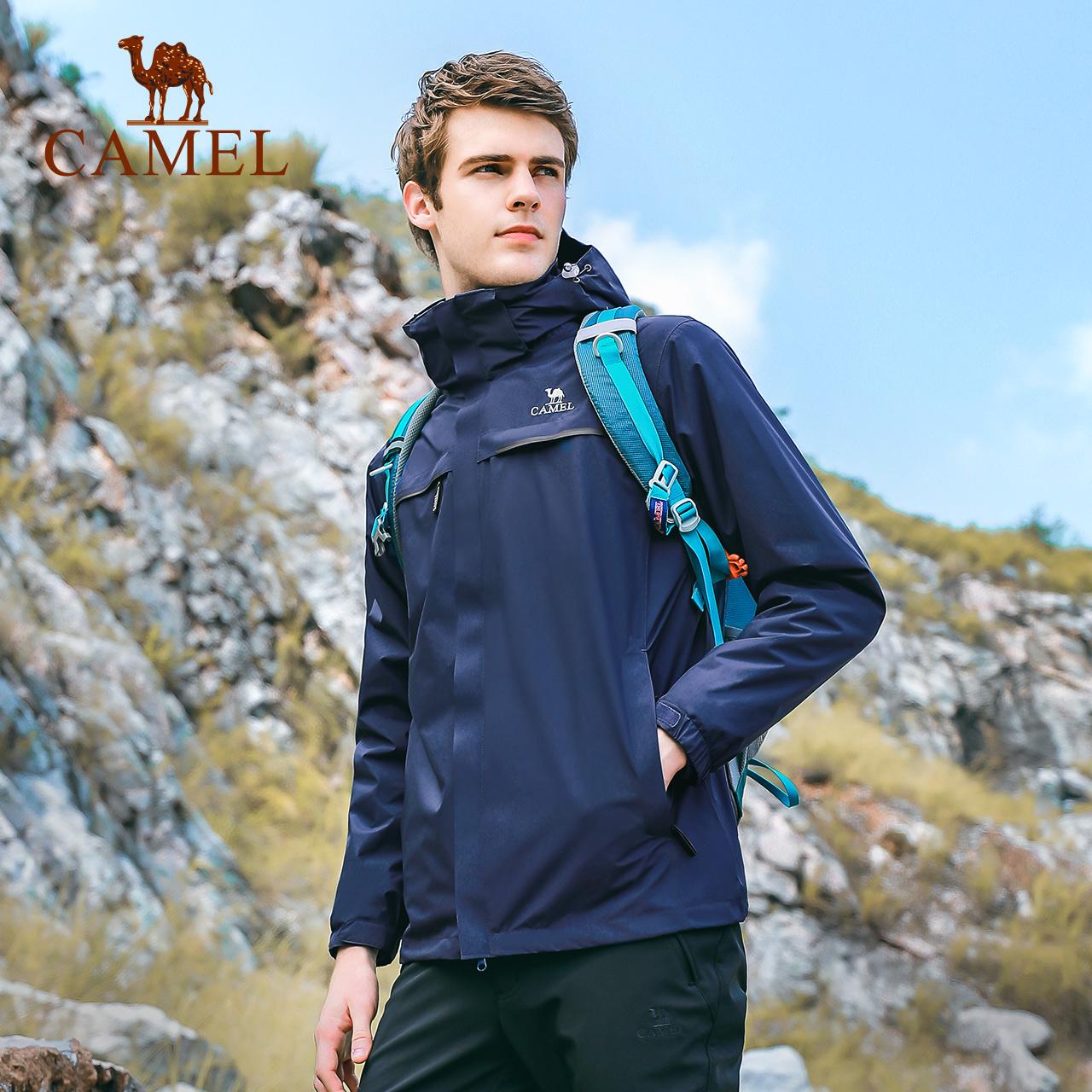骆驼户外冲锋衣男防风防水保暖三合一两件套野战冲锋衣登山滑雪服