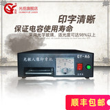 Photosensitive portrait seal machine Exposure engraving machine Marking machine Commercial DIY small printer supplies