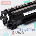 HP惠普 LaserJet M1136MFP/M1213NF一体机打印机硒鼓CC388A 88A